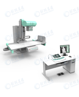 Radiography & Fluoroscopy (digital) X-ray system -DRF